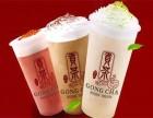 台湾贡茶品牌介绍 台湾贡茶加盟连锁店