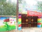 幼儿园彩绘 幼儿园墙绘 幼儿园喷绘