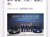 微信朋友圈广告制作找哪里芜湖县亿加加微信公众号定制二次开发