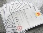 郑州市注册商标的费用,下证时间,流程,提供的资料