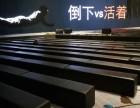 北京車展沙發條 沙發凳 沙發洽談桌椅租賃 海淀周邊