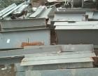 津南区收废铁 铜铝 木料