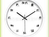 白色烤漆金属不锈钢挂钟 中国风古典客厅挂钟 创意礼品石英钟