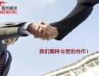 重庆翻译公司,小语种翻译,各种类翻译