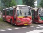 济宁兖州公交车体广告