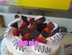 鹿邑县专业外送蛋糕订购蛋糕店专业订购订购商场免费配