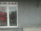 顺义周边 顺义区高丽营张喜庄 商业街卖场 50平米