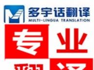 上海口语翻译、展会展览、商务、会议、旅游陪同