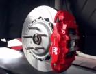 奥迪Q3改装AP8530大四活塞刹车套装
