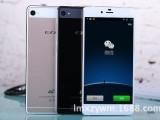 移动4G超薄四核智能手机 艺族M6 高清5.0寸 智能唤醒 正品
