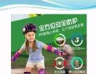 儿童平衡车 时尚双轮体感漂移 电动代步滑板车 玩具车