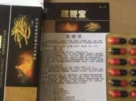 北京藏鞭宝价格 厂家批发价