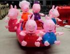 郑州海贝游乐设备有限公司欢迎各位创业者的参观与选购!!