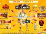 深圳 嘉合康全自动多功能酿酒机械 高出酒率 免费学习酿酒技术