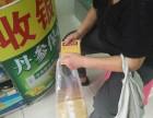 武汉仙草活骨膏治脊髓型颈椎病效果怎么样?