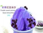 漯河奶茶冰淇淋加盟,果汁冷饮加盟旺季有优惠