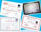 北京市远程网络教育专科本科学历北京市远程网络教育高起专专接本