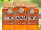 正宗土蜂蜜 鲍记野生纯天然农家自产蜂蜜500g*3瓶