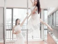 邛崃职业舞蹈培训学校 爵士舞专业演出培训 成人爵士舞基础教学