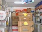 创新家电出售全新荣事达6公斤.全自动洗衣机780元