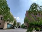 有环评 正规园区 能注册 有房本 标准厂房 不拆迁