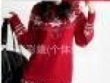 韩版冬季装2013新款女装泡泡袖打底式套头低领毛衣 清仓甩货毛衣