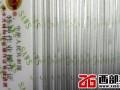 陕西安监局电工操作证 西安电工考证 西安焊工证多少钱