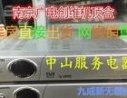 创维 C6000 南京有线数字电视机顶盒 家用支持永新视博卡送转