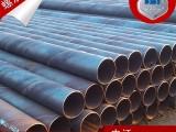 湖南螺旋管 长沙厂家供应螺旋管 螺旋钢管给水排污管