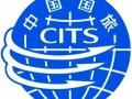 中国国旅(安徽)国际旅行社有限公司政务区营业部