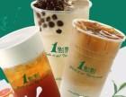 上海一点点奶茶怎么加盟,一点点奶茶加盟费