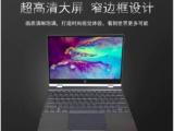 華言悟空旋轉本,搭載全中文開發的華言操作系統