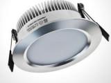 超薄LED筒灯一体化LED天花灯 厨房浴室厨房防雾4寸12W 开