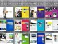 常州平面设计培训,PS培训,广告单页设计,美工设计