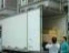 服务项目:个人、单位搬家、货运、长途运输家具拆装等