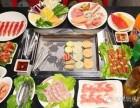 千滋百味自助烤肉火锅加盟