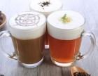 一点点奶茶原料 一点点奶茶设备 台湾一点点奶茶技术培训
