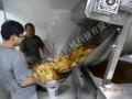 薯片自动出料锅