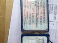 长安长安星卡2012款 1.0L 手动 双排(国Ⅲ)-春天二手车