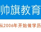 南京自考成考远程专科本科报名,学校专业全,专本套读