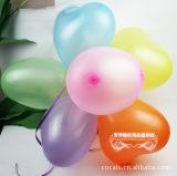 批发气球 心型 气球 彩色混包 现货批发 婚庆气球  100个倍数下单