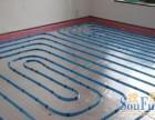 地暖清洗 地暖吹水 地暖打压 清洗暖气管道 水管管道清洗