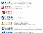 江阴家具设计培训哪家好江阴哪有比较好的家具培训班