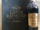 重庆低价法国拉图14度超重瓶封蜡红酒