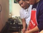 广州美味烧烤【木炭烧烤】烤活鱼技术培训 舌尖小吃教
