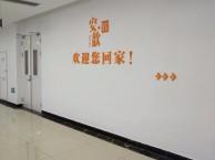 上海闵行区实惠的大学生求职公寓