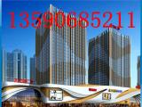 哈尔滨木纹铝方通铝单板生产厂家新闻动态