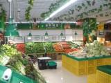 重庆零度优鲜互联网社区生鲜超市加盟 新模式