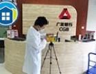 如何检测新房甲醛检测?宜居环保