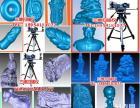 三维立体扫描仪价格 木雕石雕玉雕三维扫描仪